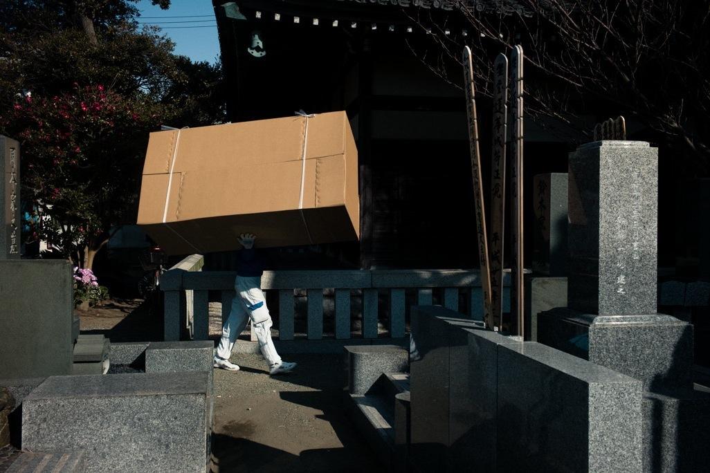 Komachi, Kamakura, 2014