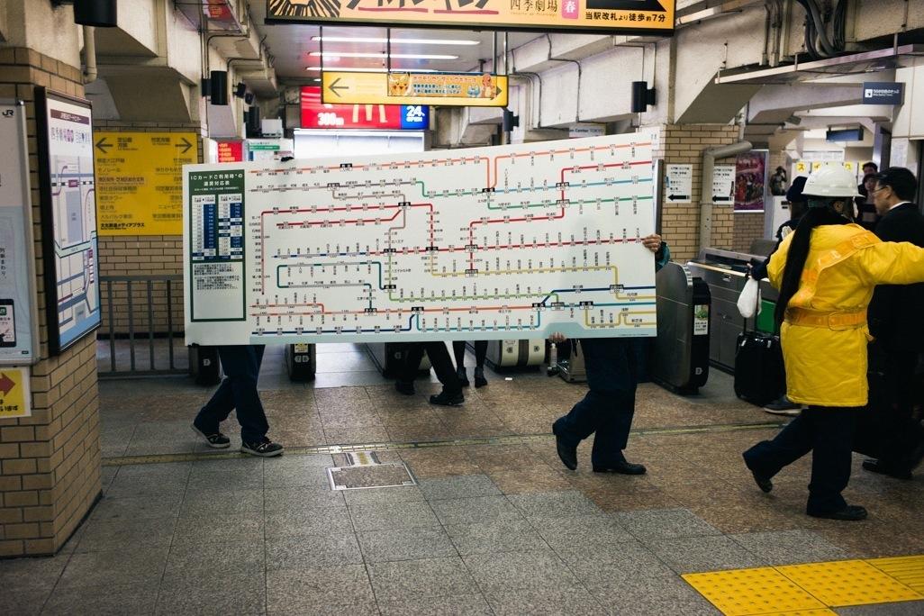 Hamamatsucho, Tokyo, 2014
